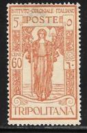 Tripolitania, Scott # B11 Unused No Gum  Peace, 1926 - Tripolitania