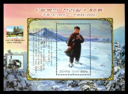 North Korea 2005 Mih. 4848 (Bl.609) Patriotic Painting. Kim Il Sung Crossing Amnok River MNH ** - Corée Du Nord