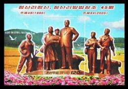 North Korea 2005 Mih. 4849 (Bl.610) Statue Of Kim Il Sung Erected At Chongsan-ri MNH ** - Corea Del Nord