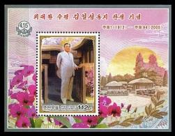 North Korea 2005 Mih. 4869 (Bl.614) Patriotic Painting. Kim Il Sung In Mangyongdae MNH ** - Corea Del Nord
