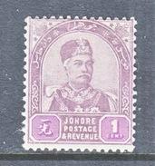 JOHORE  18  ** - Johore