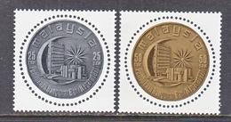 MALAYSIA  82-3  **  COINS  BANKING - Malaysia (1964-...)