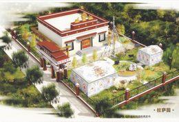 China - Tibet Lhasa Garden, Tibetan House, Etc., The 7th China Jinan Int'l Garden & Flower EXPO, Prepaid Card - Tibet