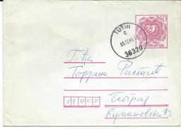 Yugoslavia Stamped Stationery Cover.Tutin.1980 - 1945-1992 République Fédérative Populaire De Yougoslavie