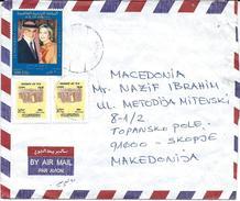 Jordan Letter Via Macedonia.nice Stamps - Jordanie