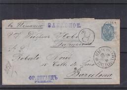 Russie - Estonie - Lettre Recom De 1894 - Entier Postal - Oblit Revel - Exp Vers Barcelone - Cachets Amb Asc - Lettres & Documents