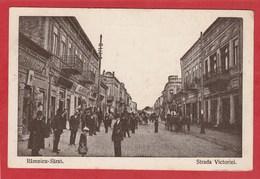 CPA: Roumanie - Râmnicu Sarat - Strada Victorei - Roumanie