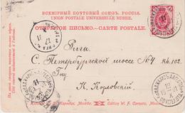 Russia Postal History. MADJALIS Republic Dagestan - 1857-1916 Imperium
