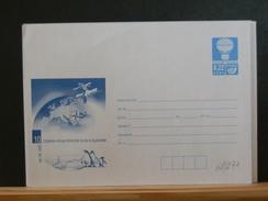 68/277   ENVELOPPE  BULGARIE  XX - Pingouins & Manchots