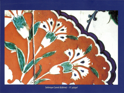 @@@ Turkish Tile Sample (printed) - 3 - Céramiques