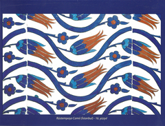 @@@ Turkish Tile Sample (printed) - 9 - Céramiques