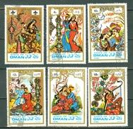 Oman 1972 Fairytales/Märchen/Contes De Fées/Sprookjes  Obl. -  Gebr. - Used - Oman