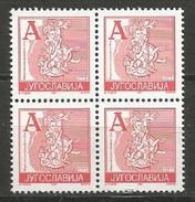 "Yugoslavia,Definitive ""A"" Small 1997.,block Of Four-perf 12 1/2,MNH - 1992-2003 Federal Republic Of Yugoslavia"