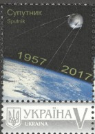 Ukraine 2017. Personal Brand, The Space, The First Artificial Satellite