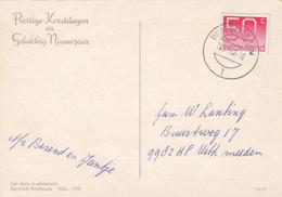 Ansicht 16 Dec 1983 Winsum (Gn) (stempeltype Openbalk) - Postal History