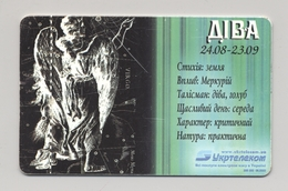 UKRAINE Phonecard Telecard Chip Card TK 2520 Units ZODIAC - HOROSCOPE - VIRGO - Dierenriem