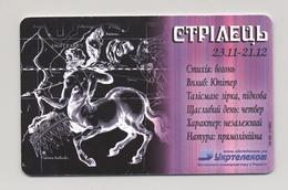 UKRAINE Phonecard Telecard Chip Card PS 2520 Units ZODIAC - HOROSCOPE - SAGITTARIUS - Zodiac