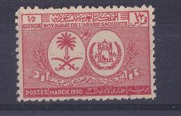 1950  SAUDI ARABIA SINGLE STAMP KING AFGHANISTAN SHAH VISIT TO SAUDI ARABIA MINT   STAMP - Saudi Arabia