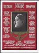 Propaganda, Hitler Geburtstag, Nazi, Drittes Reich, Hakenkreuz, Swastika, Hoffmann München - Weltkrieg 1939-45