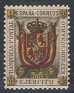 Franquicia Militar Melilla 01 ** Ejercito. 1893 - Franchise Militaire