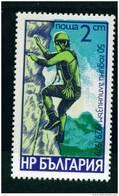 + 2883 Bulgarie 1979 Sports > Climbing Escalade Bergsteigen - Alpine Club Climbing ** MNH Bulgaria Bulgarien Bulgarije