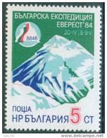 + 3311 Bulgaria 1984 Sports > Climbing Escalade Bergsteigen -  Everest Mounting Expedition ** MNH