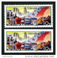 Korea 1984, SC #2386, Perf & Imperf, People's Living Standard - Food