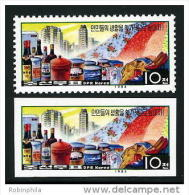 Korea 1984, SC #2386, Perf & Imperf, People's Living Standard - Alimentation