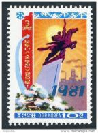 Korea 1981, SC #2013, New Year, Horse, Statue - Architecture