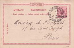 Entier Postal Sous Occupation Allemande - Constantinople - 1894 - Bureau: Turquie