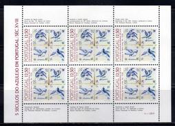 Portugal Mini Sheet Scott#1564a (1983) 5 Cent Of Wall Tiles In Port OG MNH** - Blokken & Velletjes