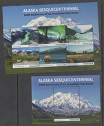 TUVALU, 2016, MNH, ALASKA SESQUINTENIAL, MOUNTAINS, AURORA BOREALIS, BEARS, SHEEP, SHEETLET+S/SHEET - Orsi