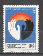 53-857 //BG -1978  YEAR Against RASISM  Mi 2715 O - Gebraucht