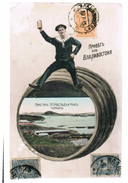 Russie///VLADIVOSTOCK- Marin Sur Un Tonneau De Bière - Surréalisme En L'Etat  29/7/1913 RARE - Russie
