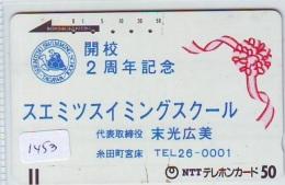 Télécarte Japon * TORTUE  (1453)  PHONECARD JAPAN * FRONTBAR 110-009 * BALKEN * TURTLE *  TELEFONKARTE * SCHILDKRÖTE