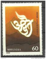 INDIA, 1989, Sankaracharya, Philosopher,  MNH, (**) - Induismo