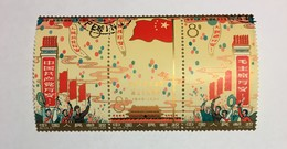 CHINA STAMPS C106, Scott 796-798 15th Anniv. Of Founding Of PRC - Used Stamps