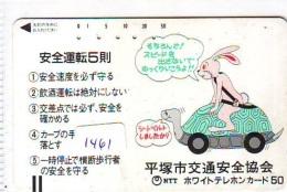 Télécarte Japon * TORTUE  (1461)  PHONECARD JAPAN * FRONTBAR 110-011 * BALKEN * TURTLE *  TELEFONKARTE * SCHILDKRÖTE - Turtles