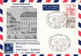 PP 154 D2/1a  Sonderwettbewerb Hessische Postgeschichte - Briefmarken-Ausstellung Rang 2,  Kassel 1 - BRD