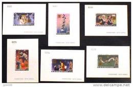 COREE DU NORD Cirque, Circus, Circo. 6 Valeurs Emises En 1987 EPREUVES DE LUXE, Sheet Of Luxe. Yvert 1900/04+PA26 ** MNH - Corée Du Nord