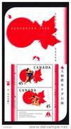 Canada, 1998, # 1724b,  Sumo Canada Basho,  Vancouver 98   MNH