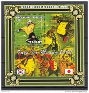 "Mi Bf. 70 Mozambique 2001 World Cup South Korea - Japan   ""Fabien BARTHEZ""  Sheet Perf. - Calcio"