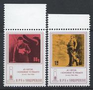 Albania 1984 Mi2215/16 MNH Party Congress Set - Albania