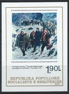 Albania 1979 Mi#Bl.98 MNH Paintings Souvenir Sheet - Albania