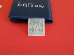 France > France > 1849-1900 > 1876-1878 Sage (Type I) Entiers Postaux > 75 E2 - 1878-1906 - Y&T Coté 6 € - 1876-1878 Sage (Type I)