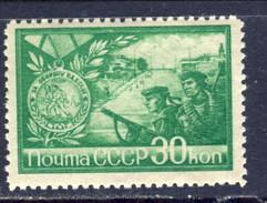 USSR 1944, Mi 895** - Cities Heroes Of WWII - Nuevos