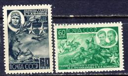 USSR 1944, Mi 930-931** - Heroes - Nuevos