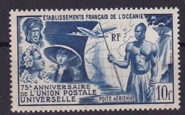 OCEANIE Ets Français 1949 -75ème Anniversaire De L'UPU - Yvert PA 29 Neuf Sans Charnière** MNH Cote18EUR - Oceania (1892-1958)