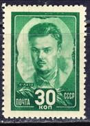 USSR 1944, Mi 925** - Heroes Of Civil War - Nuevos
