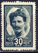 USSR 1944, Mi 926** - Heroes Of Civil War - Nuevos